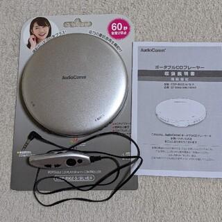 オームデンキ(オーム電機)の美品 オーム Audio Comm ポータブルCDプレイヤー (ポータブルプレーヤー)