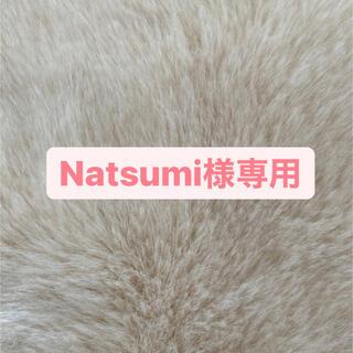 Natsumi様専用(クロップドパンツ)