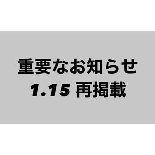 ザラ(ZARA)の重要なお知らせ(ひざ丈ワンピース)