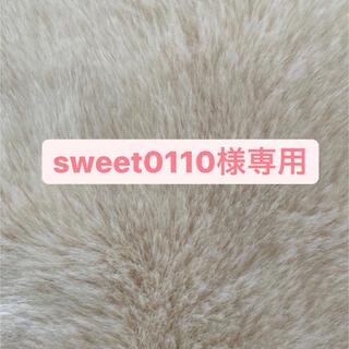 sweet0110様専用(ノーカラージャケット)