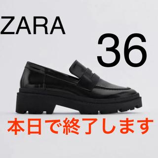 ザラ(ZARA)の長谷川京子さん着用❤︎ZARA トラックソールローファー❤︎(ローファー/革靴)