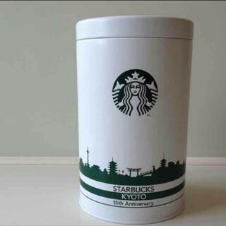 Starbucks Coffee - スターバックス キャニスター 非売品 京都限定