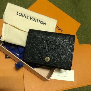LOUIS VUITTON - ルイヴィトン アンプラント 名刺入れ カードケース