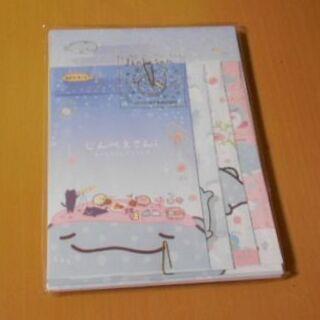 サンエックス(サンエックス)の新品♡ じんべえさんレターセット(カード/レター/ラッピング)