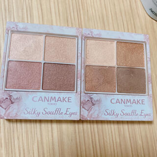 CANMAKE - CANMAKE SilkySouffle Eyes 02 03 セット