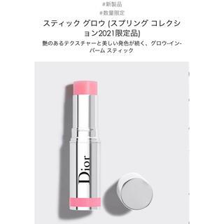 クリスチャンディオール(Christian Dior)のmii様専用 スティック グロウ 限定品)ピンクグロウ865(チーク)
