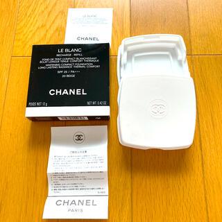シャネル(CHANEL)のCHANEL 空箱&空容器 小物入れ インテリアに!(小物入れ)