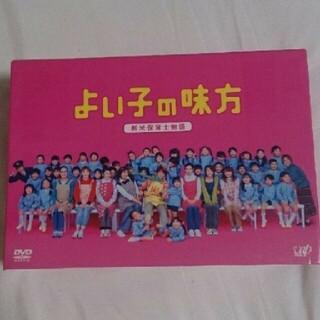 アラシ(嵐)のよい子の味方 DVD-BOX(TVドラマ)