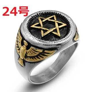 レトロ ヴィンテージ ミリタリー 六芒星 イーグル 鷲 シルバー 指輪 24号(リング(指輪))