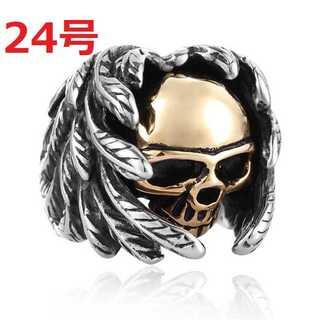 スカル 髑髏 × フェザー コラボ ゴシック シルバー リング 指輪 24号(リング(指輪))