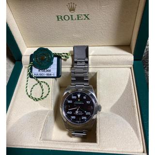 ROLEX - ロレックス エアキング 116900 フルコマ 中古