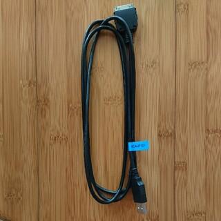 ケンウッド(KENWOOD)のKENWOOD i-Pod用インターフェースケーブル KCA-IP101(カーオーディオ)