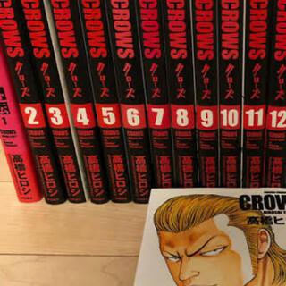クローズ 完全版 10冊セット(全巻セット)