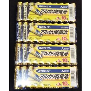 ミツビシデンキ(三菱電機)の送料無料 匿名配送 三菱電機 アルカリ 単3電池 40本セット ※値下げ不可 (その他)