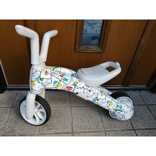 アイアイメディカル(AIAI Medical)の三輪車 二輪車 バランスバイク キックバイク(三輪車)