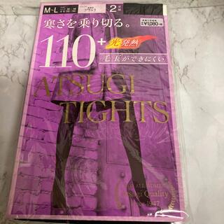 アツギ(Atsugi)のアツギ ATSUGI タイツ 110デニール M〜L   2足組(タイツ/ストッキング)