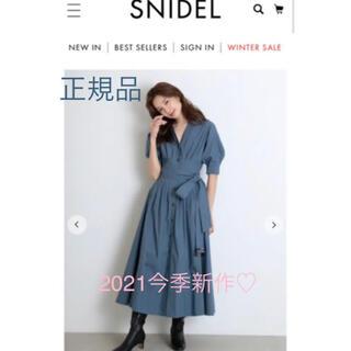 snidel - 正規品♡ SNIDEL スナイデル コットンシャツワンピース 定価¥14,200