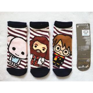プライマーク(PRIMARK)のPrimark Harry Potter 靴下③(ソックス)