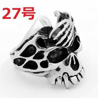 髑髏 スカル × ハンド コラボ ビンテージ シルバー リング 指輪 27号(リング(指輪))