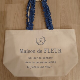 メゾンドフルール(Maison de FLEUR)のメゾンドフルール 限定 フリルハンドル トート(ハンドバッグ)
