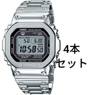 ジーショック(G-SHOCK)の新品未使用品 G-SHOCK GMW-B5000D-1JF フルメタルシルバー(腕時計(デジタル))