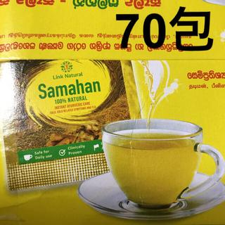 サマハン スパイスティー 70包(茶)