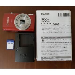キヤノン(Canon)のCanon IXY 120 レッド(コンパクトデジタルカメラ)