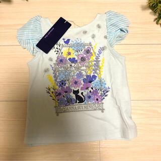 アナスイミニ(ANNA SUI mini)の半額以下!新品♡ANNA SUI mini ネコちゃんTシャツ 90㎝(Tシャツ/カットソー)