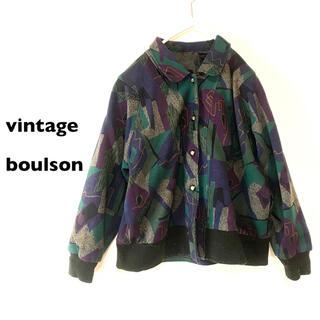 ロキエ(Lochie)の【vintage】ヴィンテージ レトロ ブルゾン ジャケット アウター(ブルゾン)