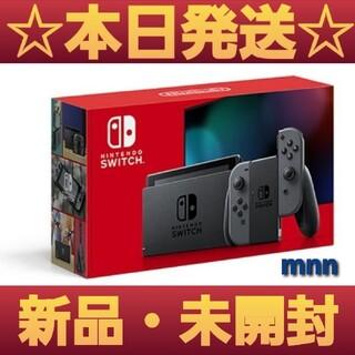 ニンテンドースイッチ(Nintendo Switch)の新品未開封☆Switch 任天堂スイッチ 本体 ネオン グレー ニンテンドウ(家庭用ゲーム機本体)