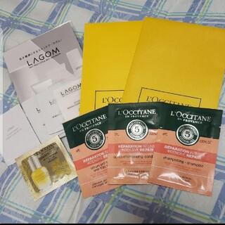 ロクシタン(L'OCCITANE)のL'OCCITANE オルビス ラゴム サンプル 試供品 旅行用 ショップ袋(サンプル/トライアルキット)