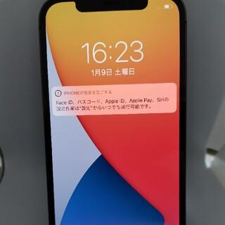 新品未使用 iphone12 pro グラファイト 128GB(スマートフォン本体)