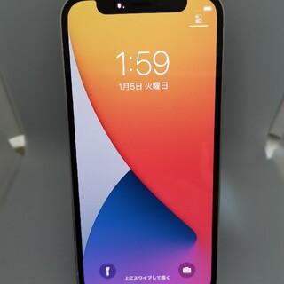 新品未使用 iphone12 mini ホワイト 64GB(スマートフォン本体)