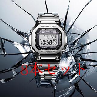 ジーショック(G-SHOCK)のG-SHOCK GMW-B5000D-1JF フルメタル シルバー  8個セット(腕時計(デジタル))