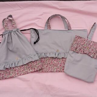 グレー お花 さくらんぼ 女子 レッスンバック 上履き袋 お着替え袋 セット(外出用品)