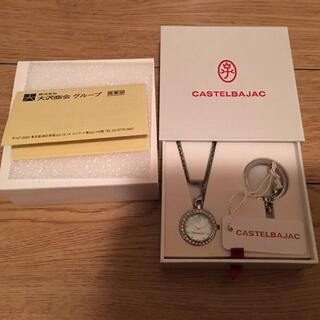カステルバジャック(CASTELBAJAC)の送料込★CASTEL BAJAC おしゃれ 懐中時計 単品 ばら売りページです。(腕時計(アナログ))