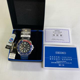 セイコー(SEIKO)のセイコー プロスペックス SBDY011 (腕時計(アナログ))