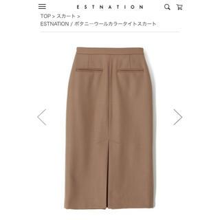 ESTNATION - 新品未使用タグ付きESTNATION / ボタニ―ウールカラータイトスカート