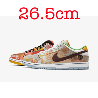 NIKE - NIKESB DUNK LOW STREET HAWKER