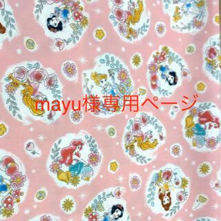 ディズニー(Disney)のmayu様専用ページ (体操着入れ)