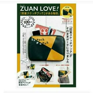 ZUAN LOVE!「図案スケッチブック」がある毎日(ボディバッグ/ウエストポーチ)