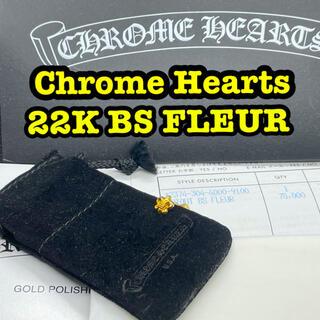 クロムハーツ(Chrome Hearts)のクロムハーツ 22k BSフレア ピアス(ピアス(片耳用))