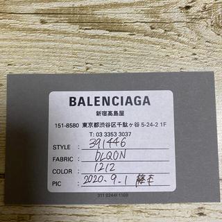 Balenciaga - バレンシアガ ペーパーミニウォレット 財布