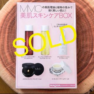 MAQUIA マキア 9月号 特別付録 MiMC サンプルセット