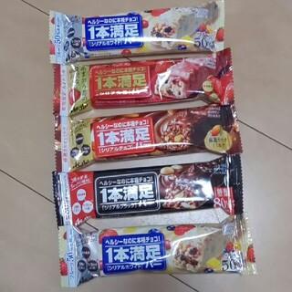アサヒ(アサヒ)の☆一本満足バー☆(ダイエット食品)