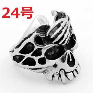 髑髏 スカル × ハンド コラボ ビンテージ シルバー リング 指輪 24号(リング(指輪))
