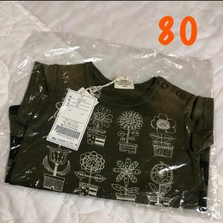 エフオーキッズ(F.O.KIDS)のエフオーキッズ 半袖 Tシャツ(Tシャツ)
