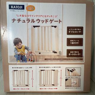 KATOJI - 美品*KATOJI ベビーゲート