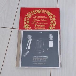 トウホウシンキ(東方神起)の東方神起 CD Winter Rose/Duet(K-POP/アジア)