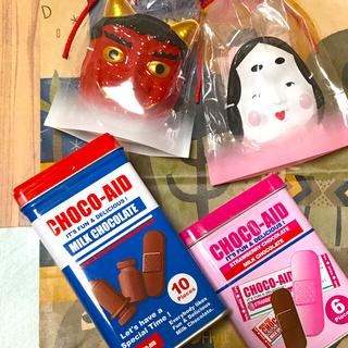amu☆様専用★カルディ★ミニお面&豆菓子&チョコエイド。4点セットバレンタイン(菓子/デザート)
